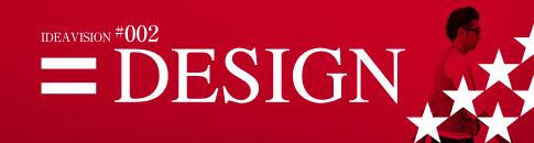 idea_vision_002.jpg